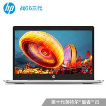 惠普 战66三代15.6英寸轻薄笔记本电脑i5-10210U8G256G+1TBMX2502G一年上门+意外2年电池产品图片主图