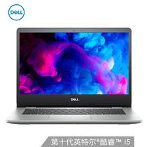戴尔 灵越500014英寸英特尔酷睿i5高性能轻薄笔记本电脑十代i5-1035G18G512GMX2302G2年上门银产品图片主图