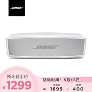 BOSE SoundLinkmini蓝牙扬声器II-特别版银色无线音箱音响Mini2Mini二代