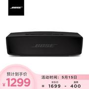 BOSE SoundLinkmini蓝牙扬声器II-特别版黑色无线音箱音响Mini2Mini二代