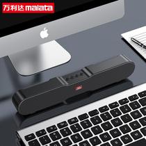 万利达 T91蓝牙音响音箱电脑手机台式机笔记本多媒体低音炮可插卡U盘迷你音响黑色产品图片主图