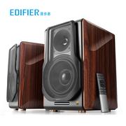 漫步者 S3000新旗舰无线HIFI书架式立体声有源音箱客厅音响电视音响