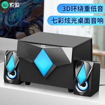 索爱 SA-L15台式电脑音箱游戏音响低音炮2.1多媒体小音响绝地求生音箱吃鸡音箱产品图片主图