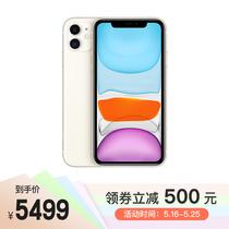 苹果 iPhone11A2223128GB白色移动联通电信4G手机双卡双待产品图片主图