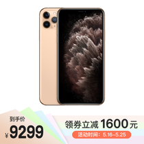 苹果 iPhone11ProMaxA2220256GB金色移动联通电信4G手机双卡双待产品图片主图