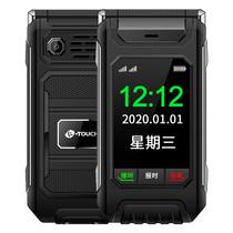 天语 K-TouchT11老人手机移动联通全语音王超长待机双卡双待三防双屏翻盖按键老年手机黑色产品图片主图