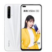 realme X50m 5G ( 银河白 6GB+128GB )