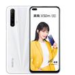 realme X50m 5G ( 银河白 8GB+128GB )