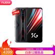 努比亚 红魔5G电竞游戏手机12GB+256GB骇客黑骁龙865144Hz屏幕刷新率内置风扇散热