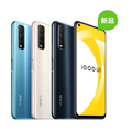 vivo iQOO U1 全网通版 6GB+64GB 秘境黑