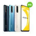 vivo iQOO U1 全网通版 6GB+64GB 晴霜白