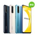 vivo iQOO U1 全网通版 6GB+64GB 星耀蓝