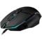 雷柏 V300幻彩RGB游戏鼠标产品图片3