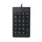 雷柏 K10有线数字小键盘产品图片1