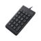 雷柏 K10有线数字小键盘产品图片2