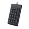 雷柏 K10有线数字小键盘产品图片4