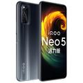 vivo iQOO Neo5活力版