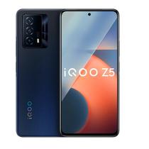 vivo iQOO Z5产品图片主图